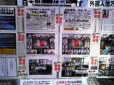 091128渋谷05.JPG