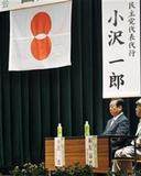 国旗切り貼り党旗.jpg