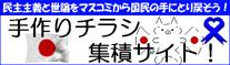 chirasi3rd_2b.jpg