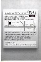 pow02.JPG