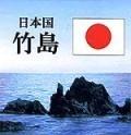 takeshima-thumbnail2.jpg