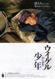 uyghur01.jpg