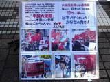 091128渋谷04.JPG