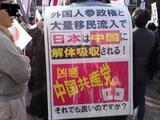 091128渋谷07.JPG
