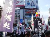 091128渋谷08.JPG
