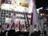 091128渋谷11.JPG