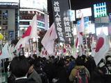 091128渋谷12.JPG