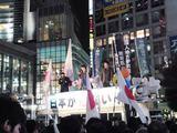091128渋谷13.JPG