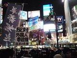 091128渋谷14.JPG