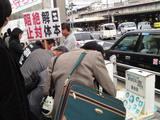 091128上野01.JPG