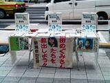 091128上野03.JPG
