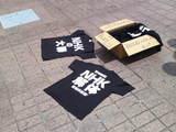 6.20大罪Tシャツ.jpg