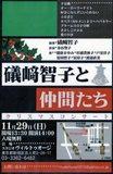 isozaki01.jpg